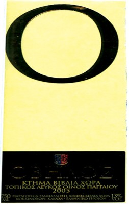 κτημα βιβλια χωρα οβηλος λευκο