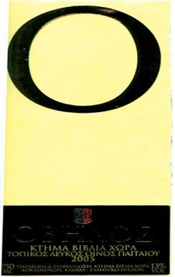 βιβλια χωρα οβηλος
