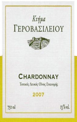 chardonnay γεροβασιλειου