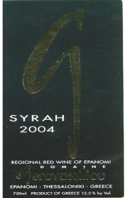 syrah γεροβασιλειου