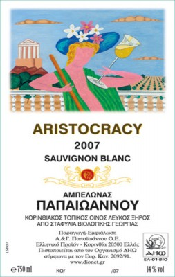 aristocracy sauvigion blanc παπαιωαννου