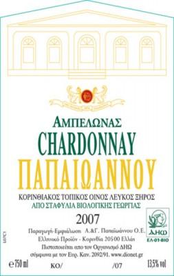 chardonnay παπαιωαννου