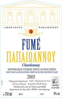 fume chardonnay παπαιωαννου