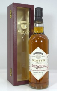 scotts-limited-edition