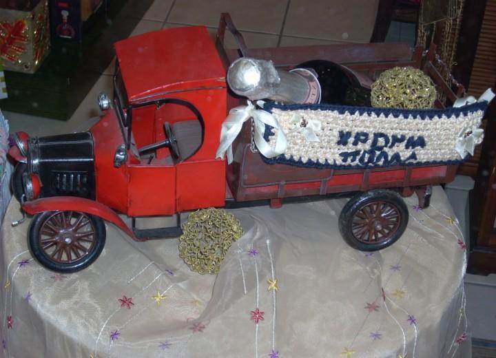 Μεταλλικο φορτηγο